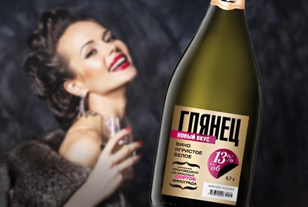champagne-glyanet